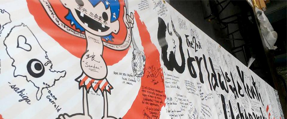 第6回世界のウチナーンチュ大会応援メッセージ