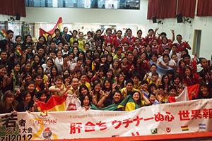 第1回 世界若者ウチナーンチュ大会ブラジル・2012
