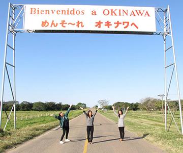 ボリビアにあるオキナワ