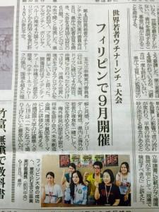 記者会見6