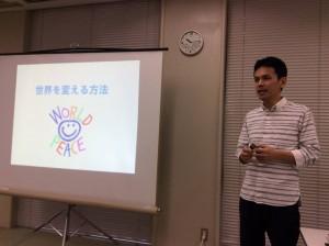 WYUASchool_OkinawaFamilymart_Higasan